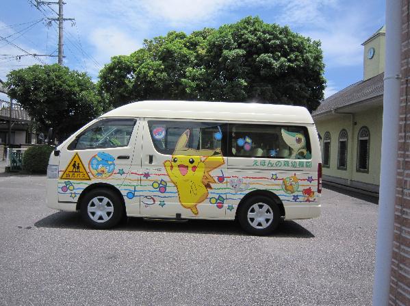 ポケモンスクールバス