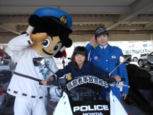警察署見学