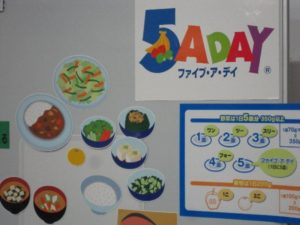 5ADAY7